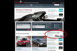 Cars homepage pointer